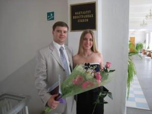 2006_Achkasov Maksim_3s